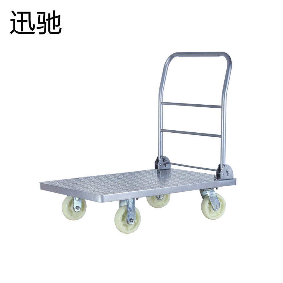 DYZ001 120*75cm6寸加厚钢板车银色/尼龙轮/迅驰