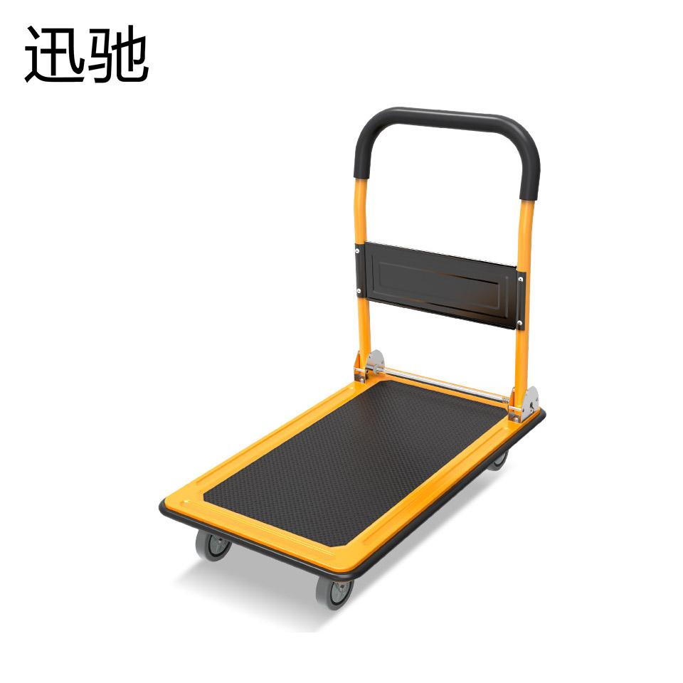 DHH01 90*60cm轻型钢板车时尚型(黑黄车身带海绵把手)/迅驰