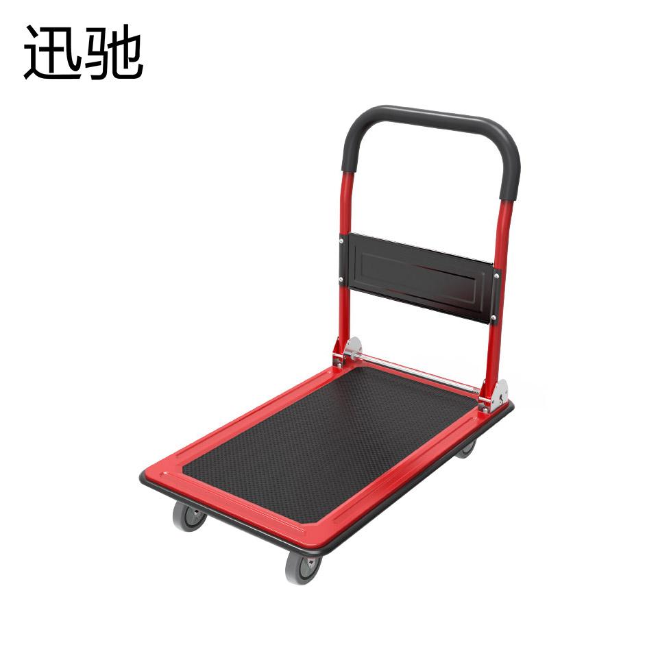 DHH02 90*60cm轻型钢板车时尚型(中国红车身带海绵把手)/迅驰