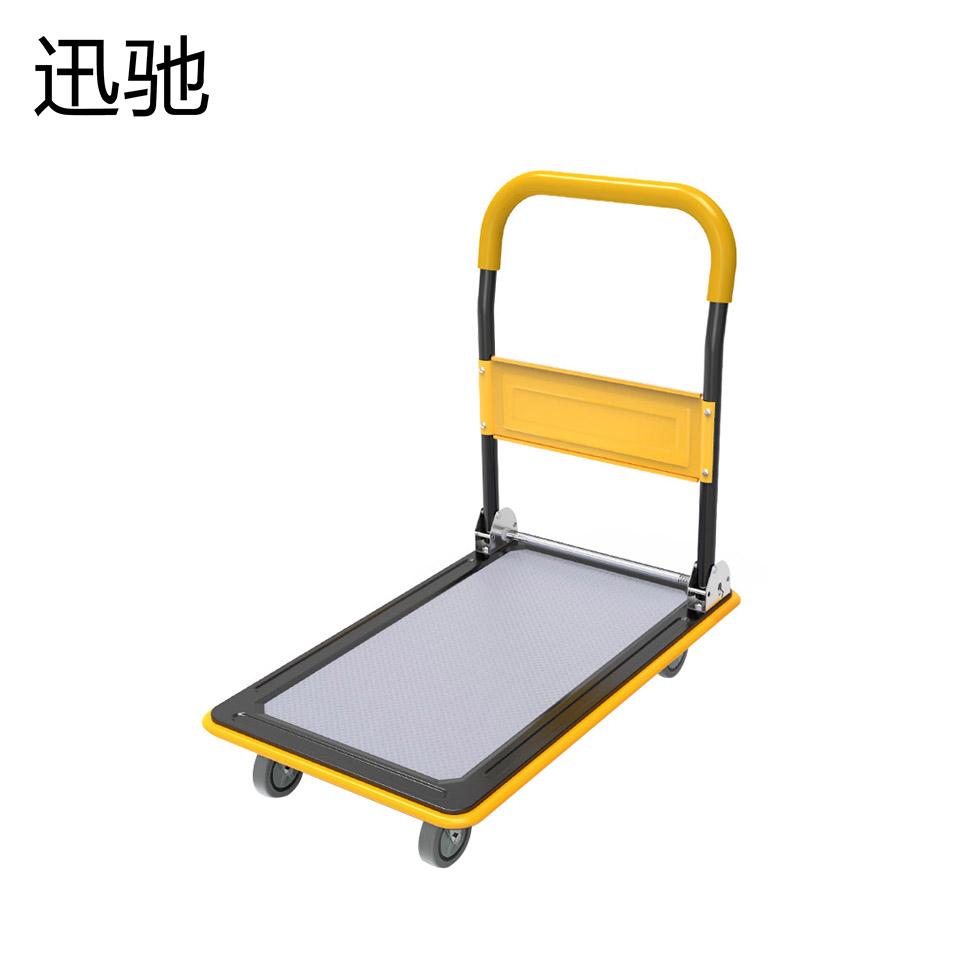 DH01 90*60cm轻型钢板车时尚型(金黄车身带海绵把手)/迅驰