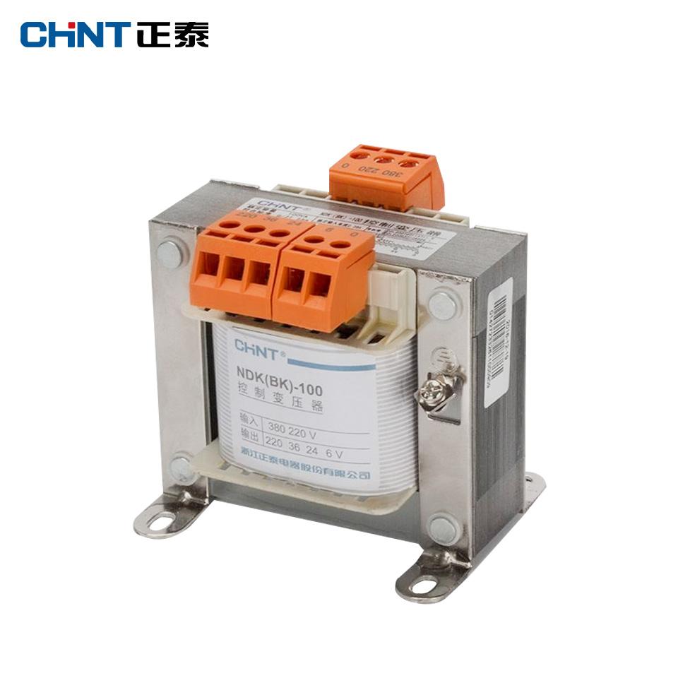 变压器/变压器 NDK-100VA 380/220  正泰