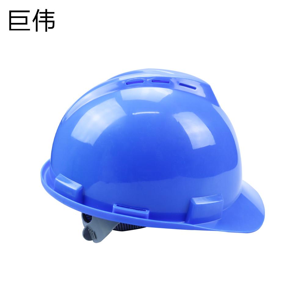 安全帽/ABS V型 一指键 带透气孔 蓝