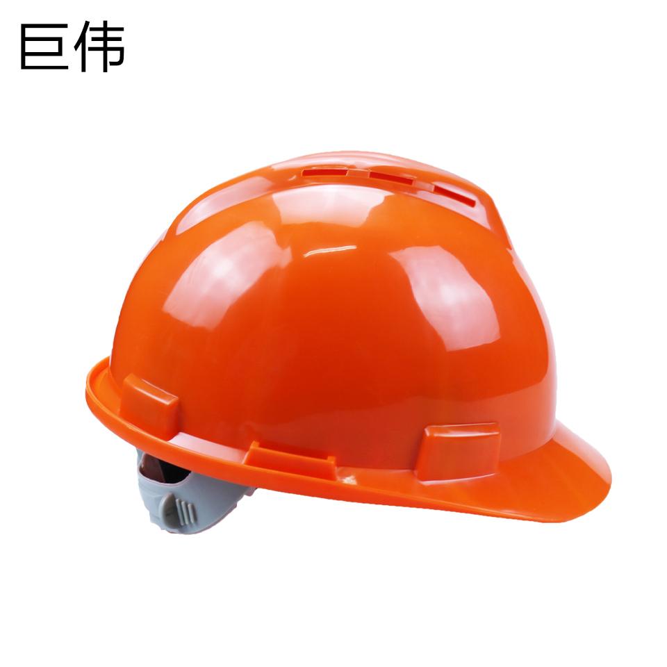 安全帽/ABS V型 一指键 带透气孔 橙