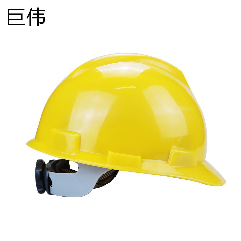 安全帽/ABS  V型  旋转按钮 无透气孔 黄色