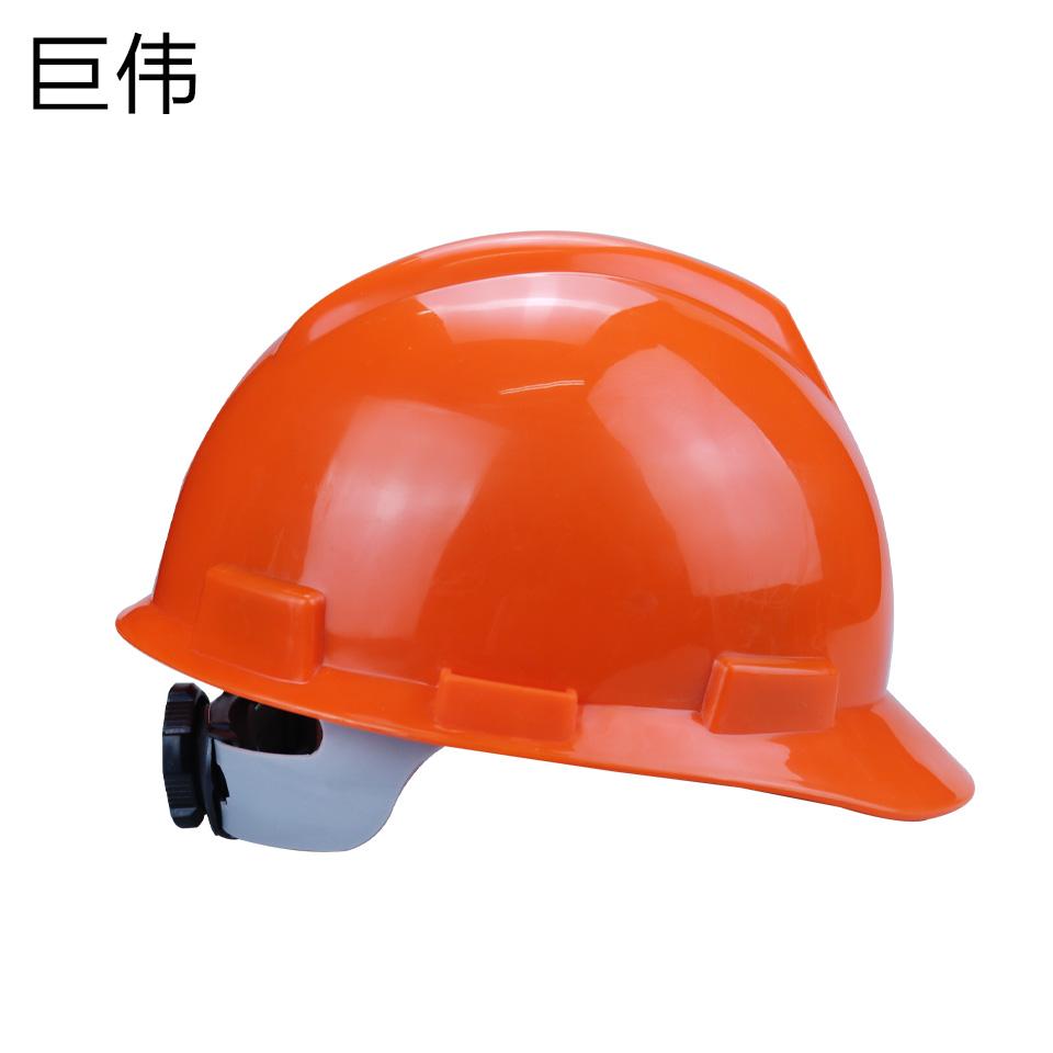 安全帽/ABS  V型  旋转按钮 无透气孔 橙色