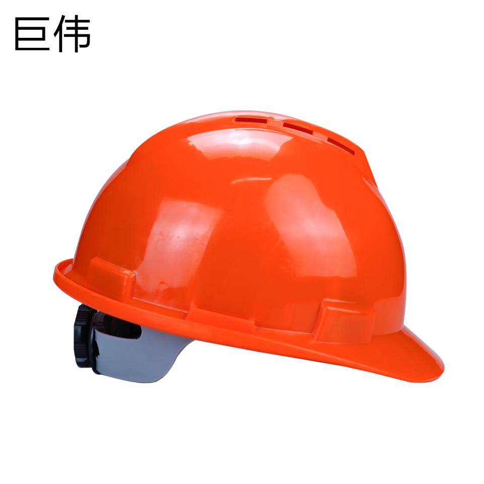 安全帽/ABS  V型  旋转按钮 有透气孔 橙色