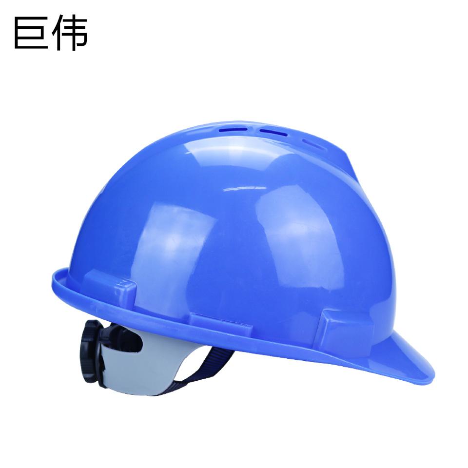 安全帽/ABS  V型  旋转按钮 有透气孔 蓝色