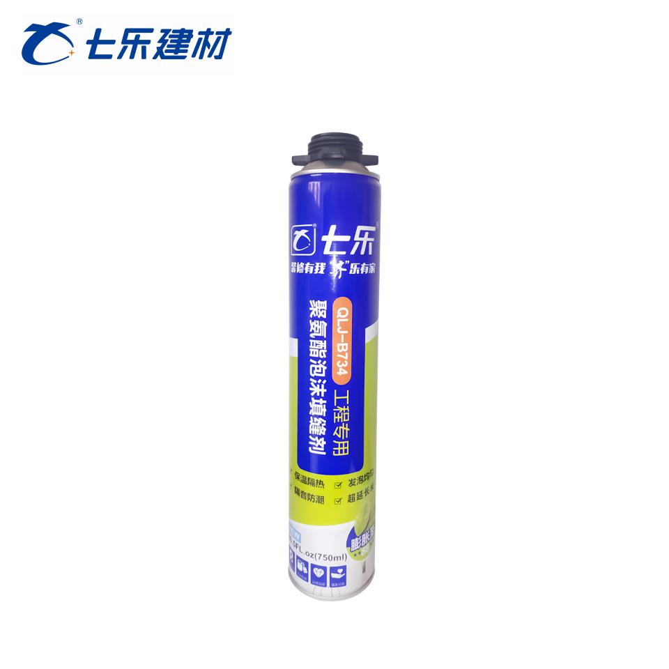 枪管一体泡沫胶/A2料  900G(蓝瓶)750ml(两件起售)/七乐