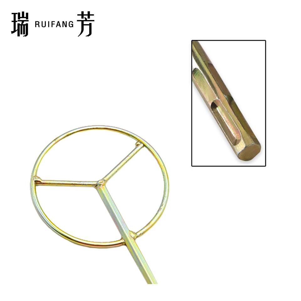 电锤用搅拌棒/奔驰型/方柄 瑞芳RuiFang