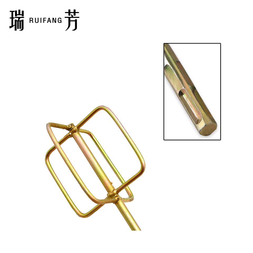 电锤用搅拌棒/四方型/方柄 瑞芳RuiFang