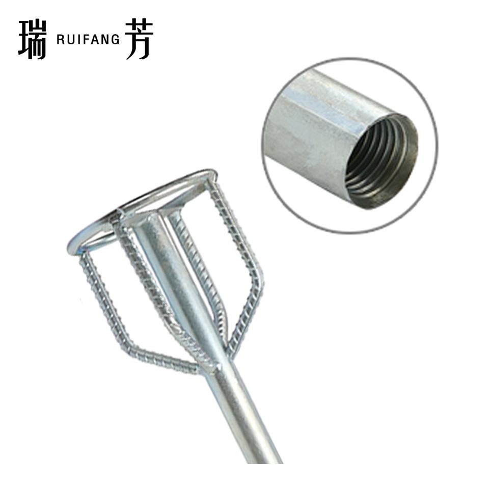水钻用搅拌棒/宝塔型加厚/水钻用 瑞芳RuiFang