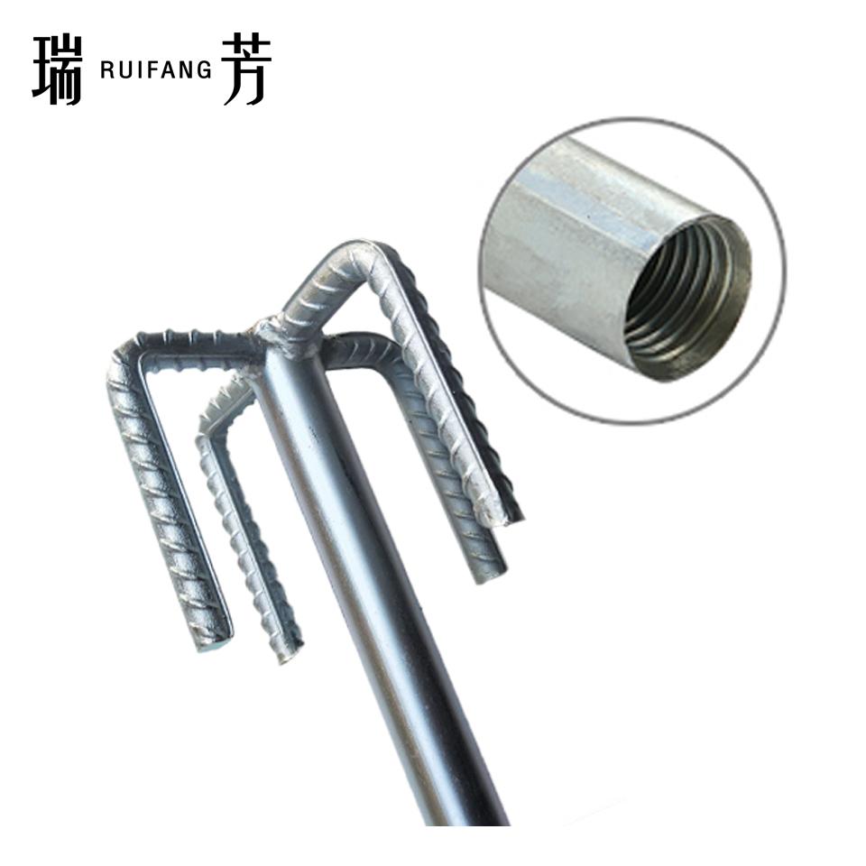 水钻用搅拌棒/双山型加厚/水钻用 瑞芳RuiFang