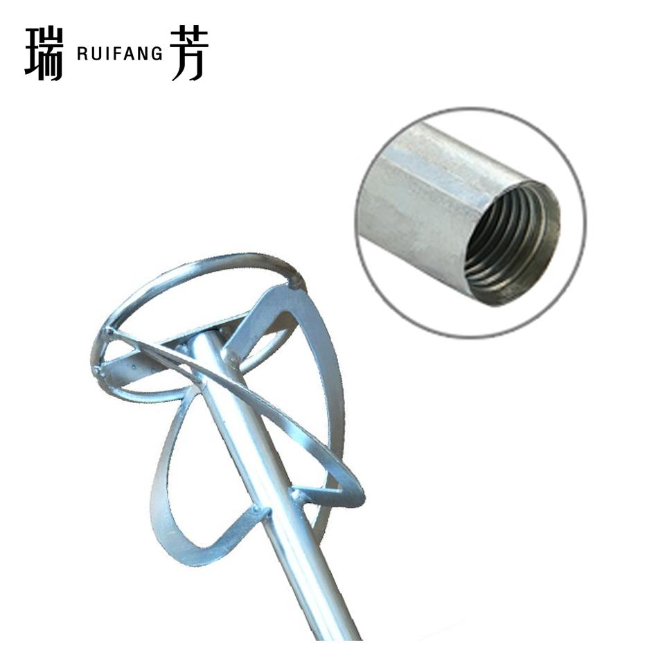 水钻用搅拌棒/S型加厚/水钻用 瑞芳RuiFang