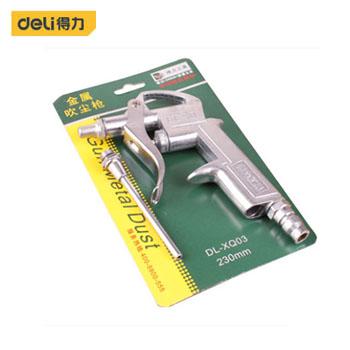 吹尘枪/DL-XQ03金属吹尘枪230mm(新VI) DL-XQ03 得力