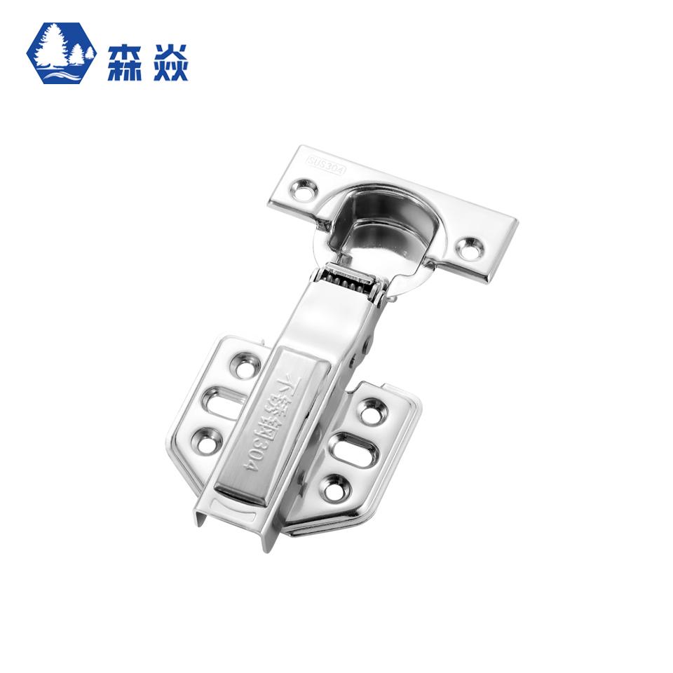 铰链/不锈钢缓冲液压橱柜(直臂)一付装/森焱