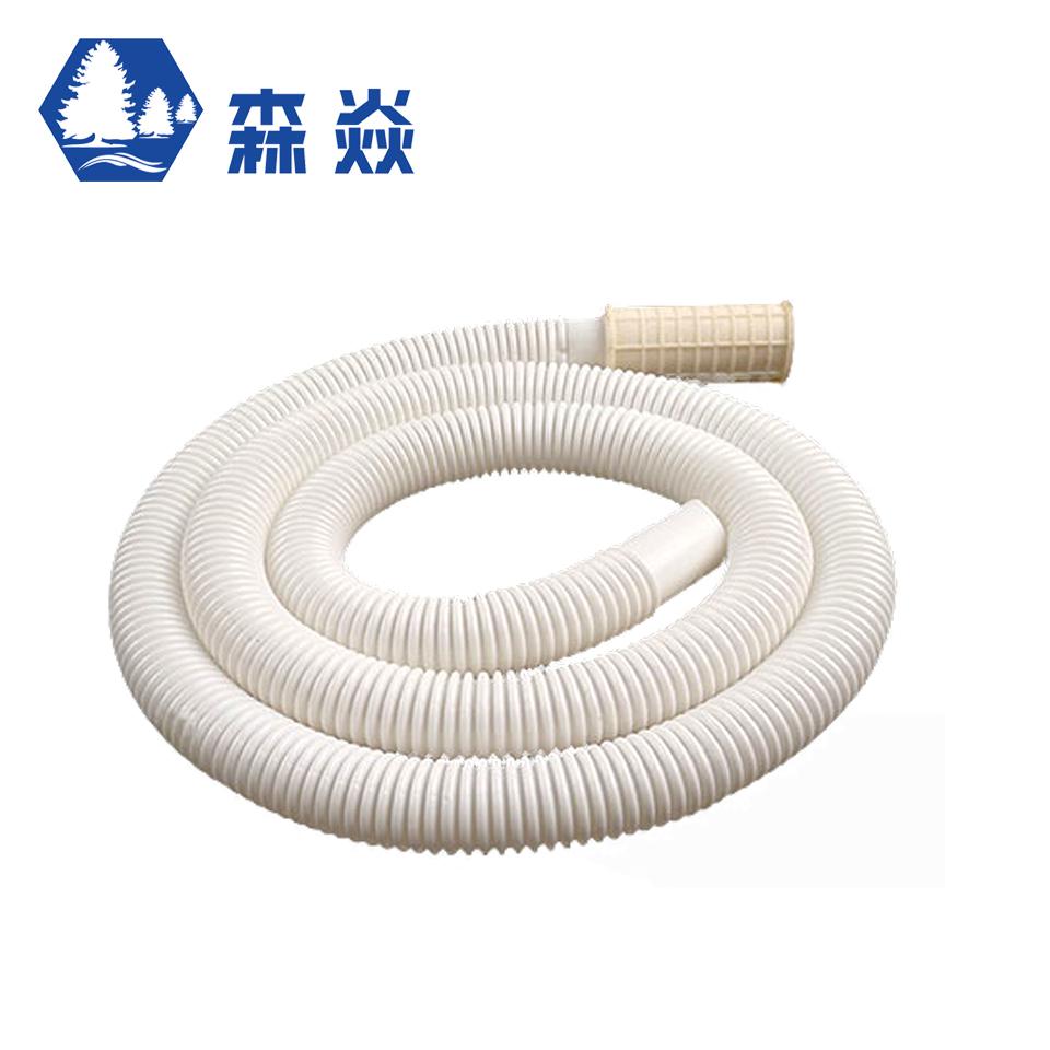 下水管/独立包装 原装空调出水管(1.25M)/森焱