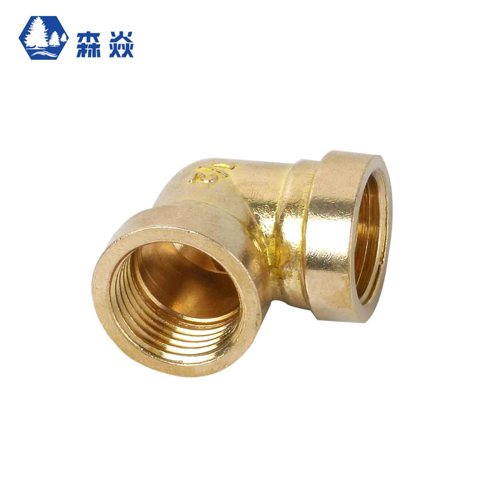 五金水暖铜配件/4分内弯(投保产品)/森焱