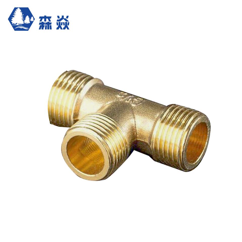 五金水暖铜配件/4分外丝三通(投保产品)/森焱