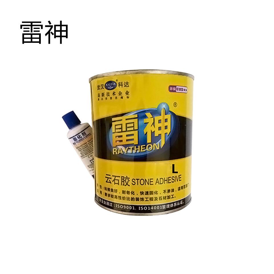 云石胶/4L 米黄/雷神
