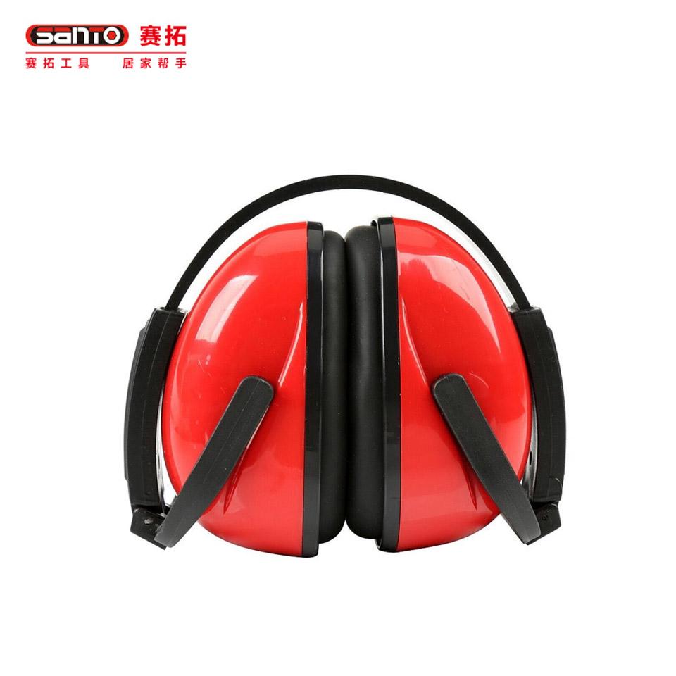 降噪隔音防护耳罩/降噪隔音防护耳罩 可调节防噪音耳罩2030赛拓(SANTO)