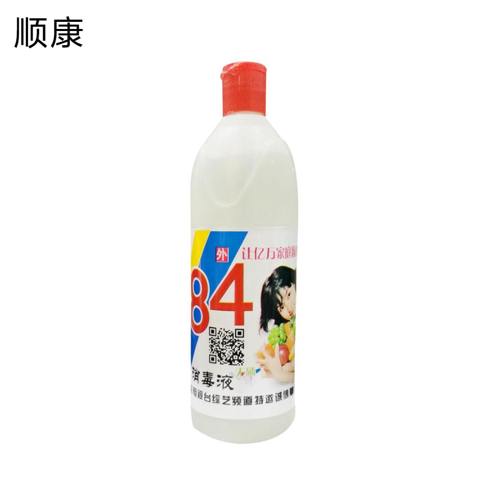 消毒用品/84消毒液-瓶装0,5KG(现货秒发)/顺康