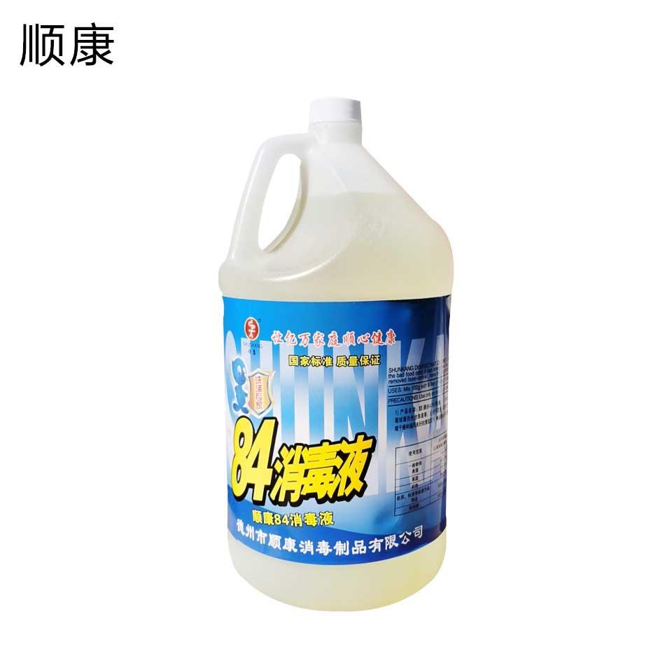 消毒用品/84消毒液-瓶装3.8KG(现货秒发)/顺康