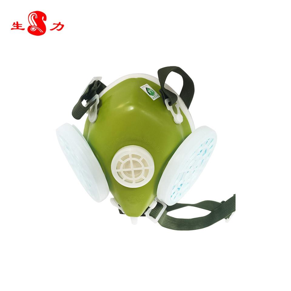 防尘口罩/301-XK型(盒装)/蓝天生力