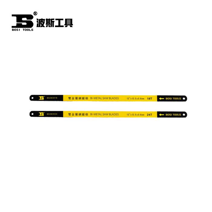 BS289024-双金属钢锯条24T