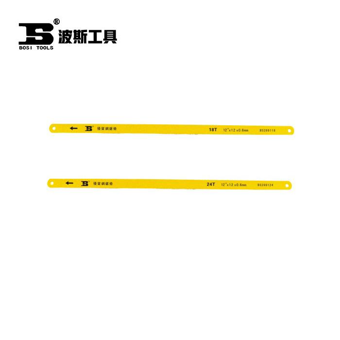 BS289124-钢锯条24T