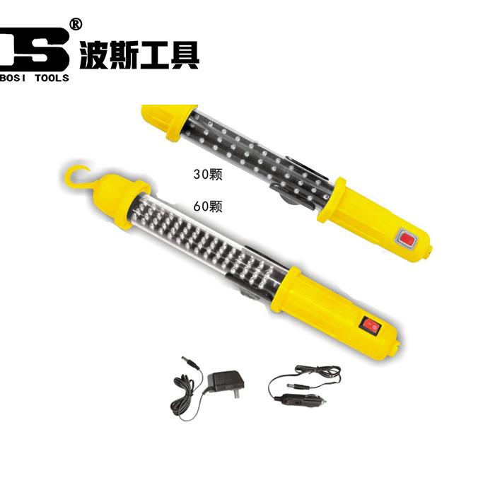 BS300508-LED充电两用工作灯60颗