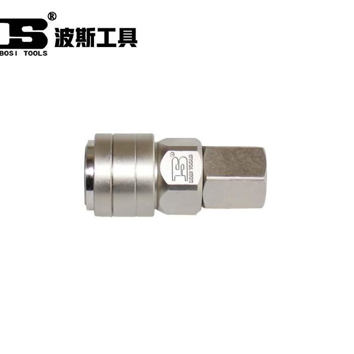BS364010-自锁快速接头(内牙)RC1/2