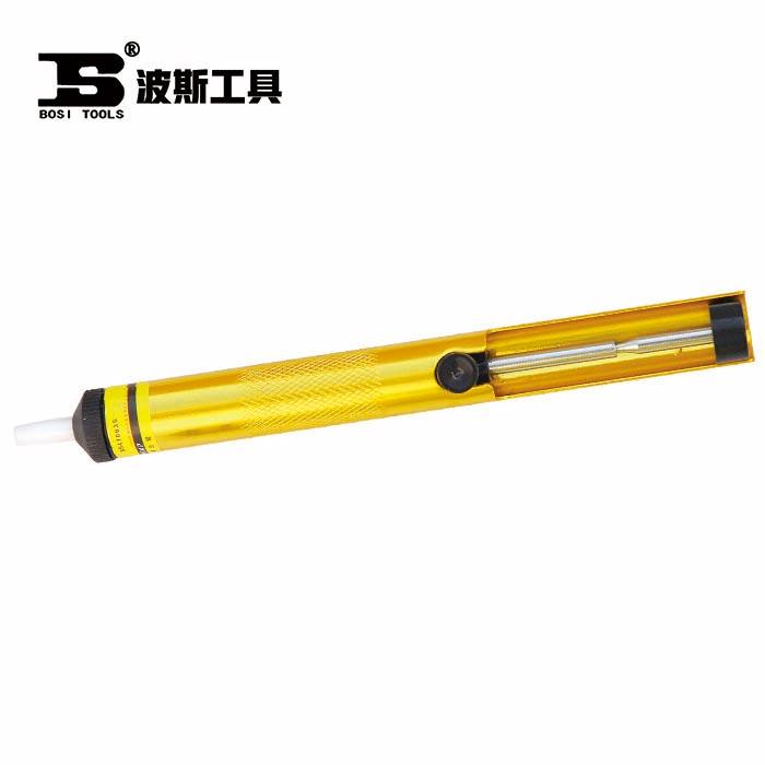 BS470635-全铝吸锡器