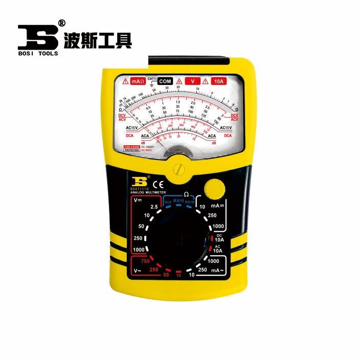 BS471110-指针万用表