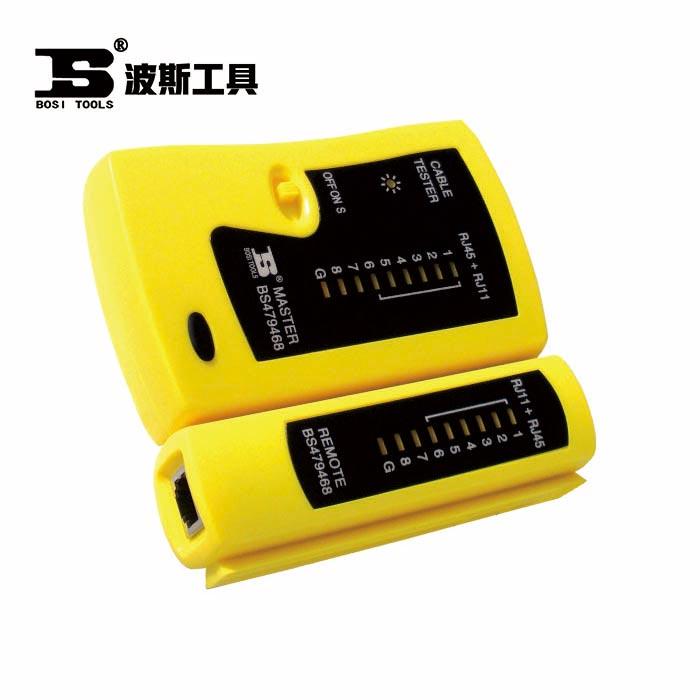BS479468-智能线缆测试仪