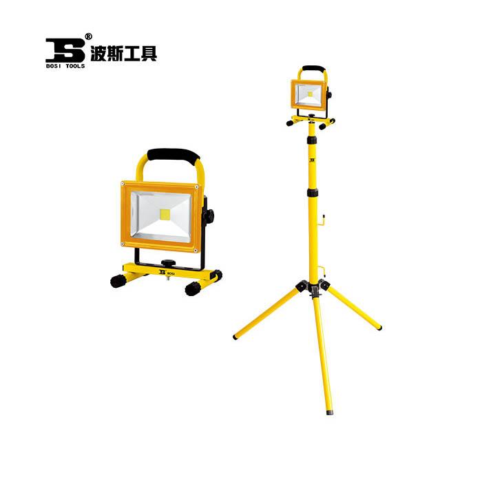 BS521427-手提式维修工作灯