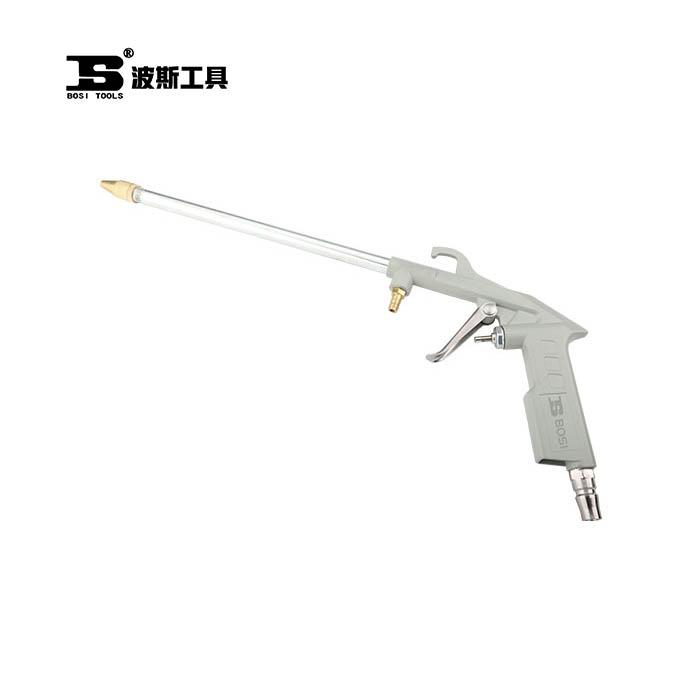 BS531110-多功能清洗枪直嘴