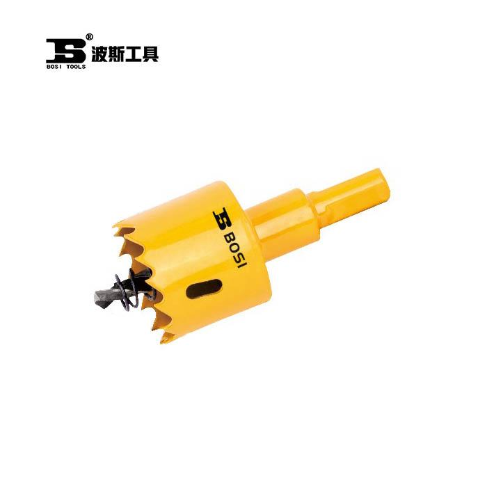 BS537030-双金属开孔器30mm