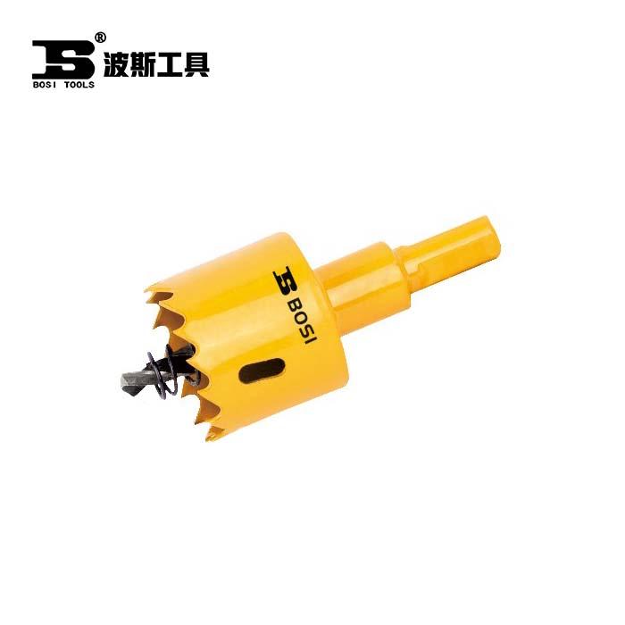 BS537060-双金属开孔器60mm