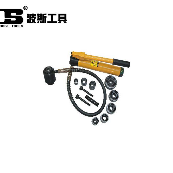 BS571208-液压开孔器¢22-60mm
