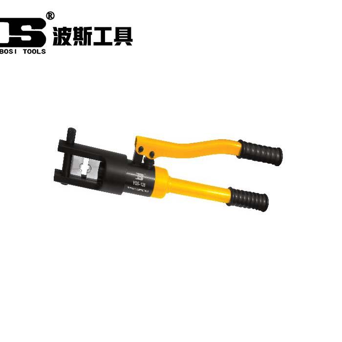 BS572240-精品液压钳(高档型)BS-YQS240