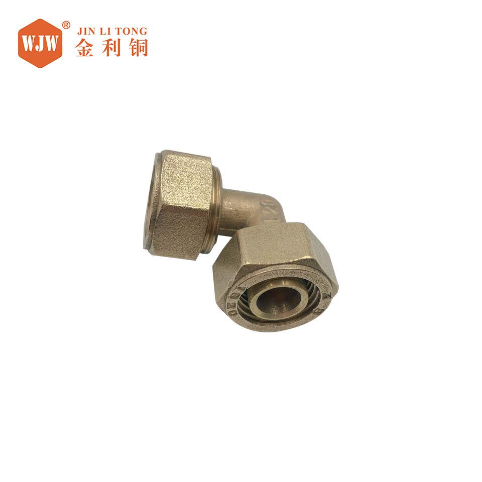 1620铝塑管正弯头/铜/121g/金利铜