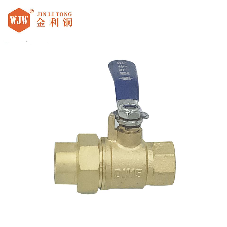 4分X4分双内丝单活接燃气专用阀/铜/投保产品/金利铜
