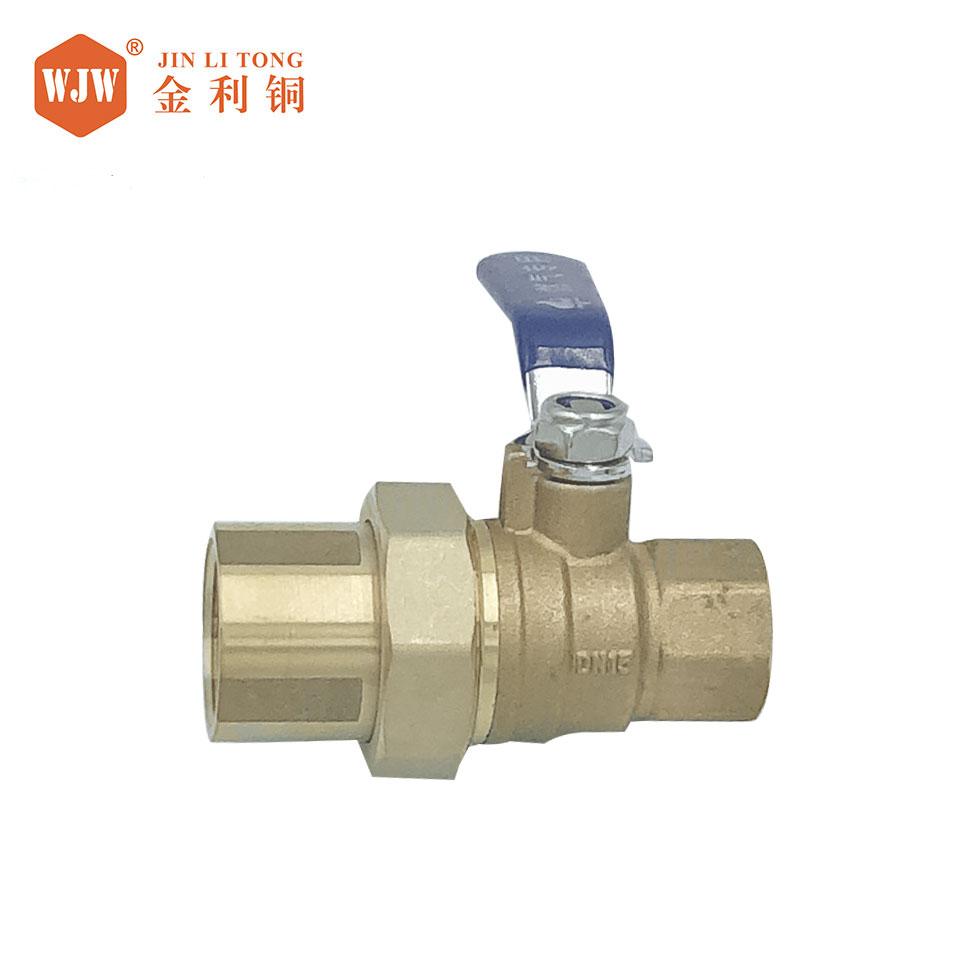 4分X6分双内丝单活接燃气专用阀/铜/投保产品/金利铜
