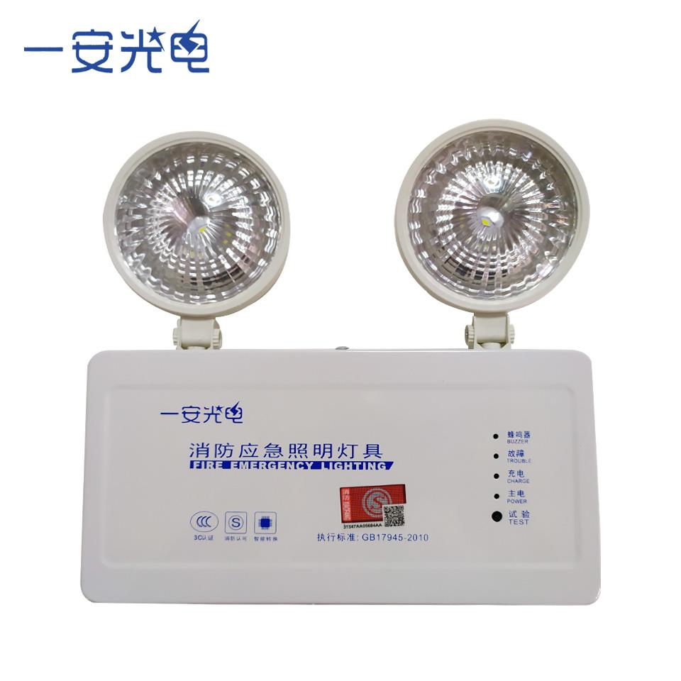 应急灯/消防应急灯/ 双头/一安光电