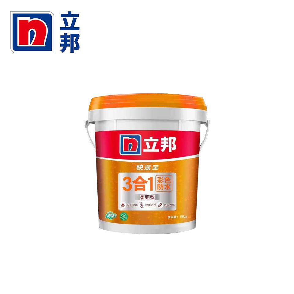 三合一柔韧型(蓝色)/18KG