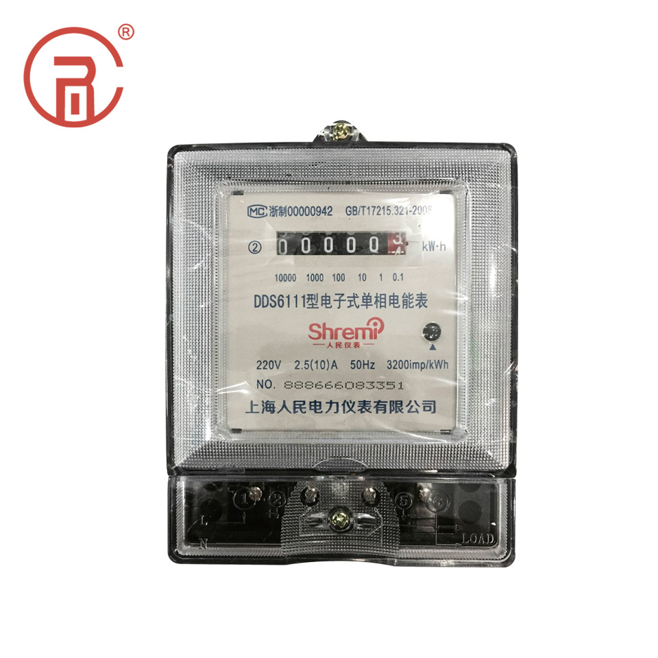 单相透明壳电子表5-20AN/220V/人民电力