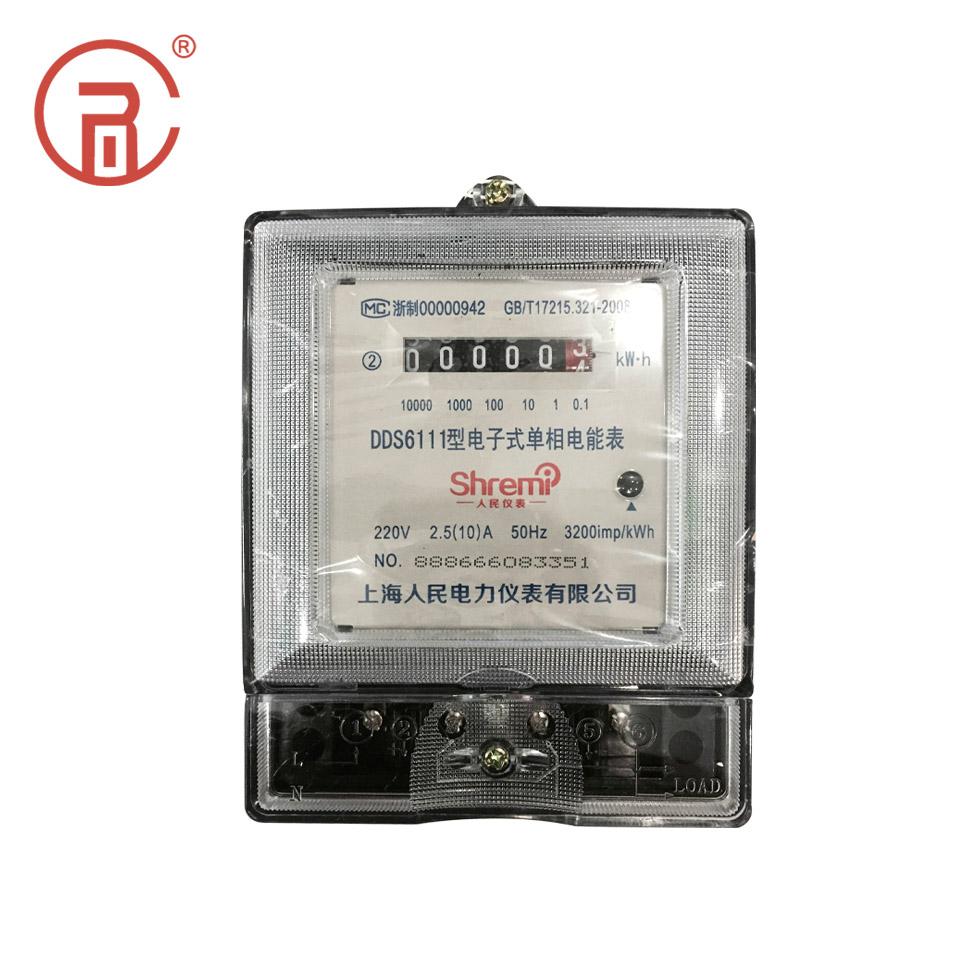 单相透明壳电子表10-40AN/220V/人民电力
