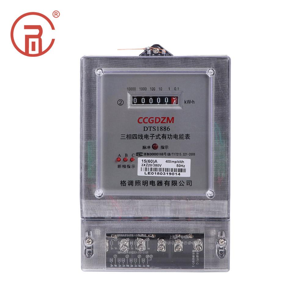 三相30-100AN透明壳三项电子表/380V/人民电力