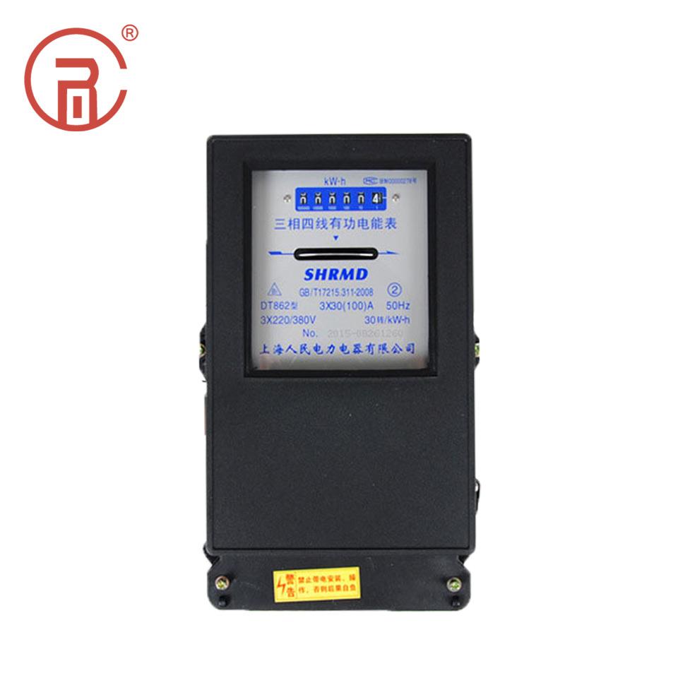 三相机械表DT862 3(6)A (互感式)/人民电力