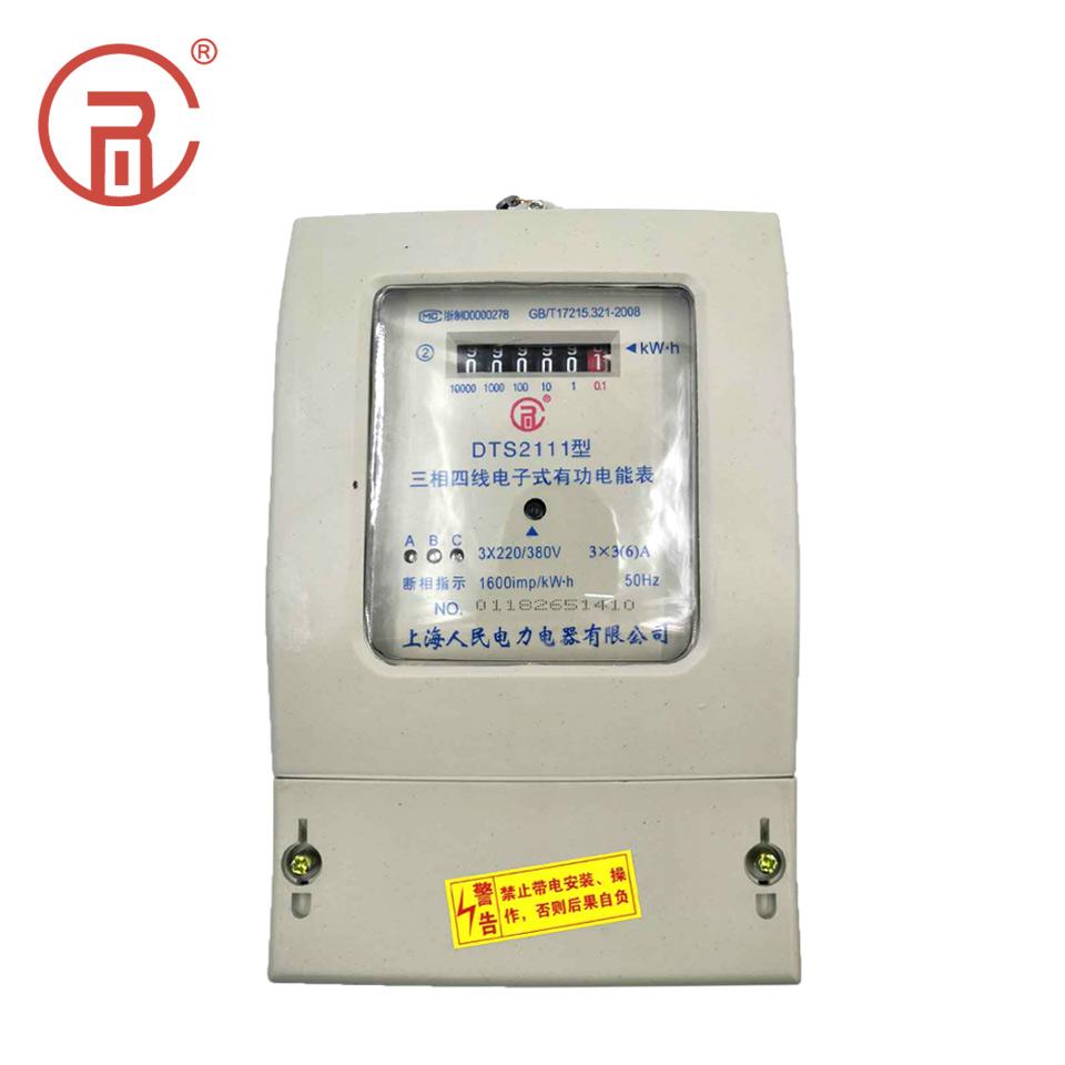 三相电子表 DTS2111 3(6)A  (互感式)/人民电力